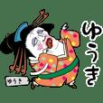 Geisha Sticker 069
