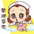 Cute nurse's day-to-day