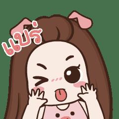 Pukpang Animated 4
