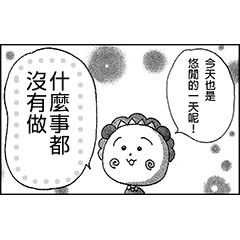 【漫畫貼圖】COJI-COJI 可吉可吉