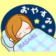 Sticker for exclusive use of Masami 2