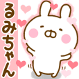 Rabbit Usahina love rumichan