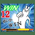 Fun Sticker gift to yuika Funnyrabbit12