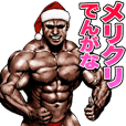 Muscle macho xmas bomb 5