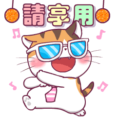 可愛Soidow貓動態貼圖