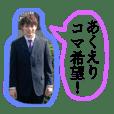 じゃんるはうすたんぷ 2017