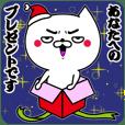 ネコメン ~クリスマス&お正月~
