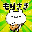 Dear Morisaki's. Sticker!!