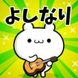 Dear Yoshinari's. Sticker!!