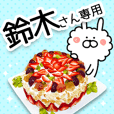 SUZUKI-Name Special Sticker-
