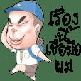 Mr.Tue 3