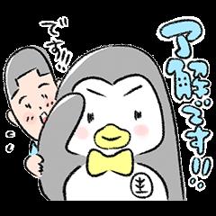 Taro Yabe × Hogo chan the rehab penguin