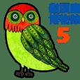 貓頭鷹.博物館 5 - 中文版