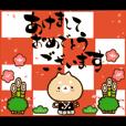 Shiba Inu New year