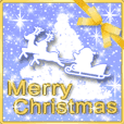 Animated Merry Christmas 4