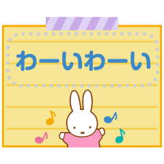 Miffy Memo Stickers