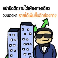 40 Wealth Quotes Line Stickers Line Store