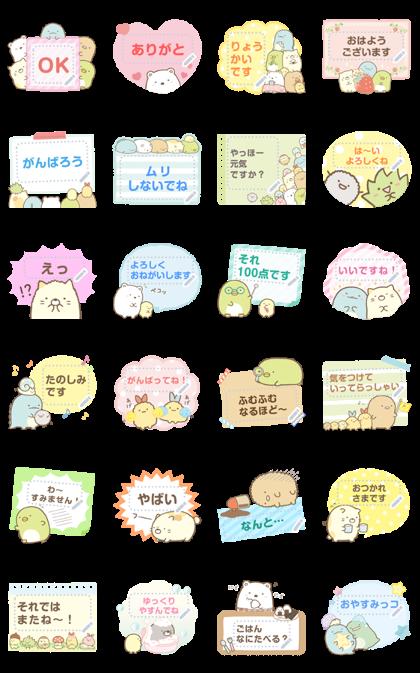 Sumikkogurashi Memo Stickers