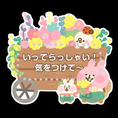 【メモスタンプ】カナヘイのピスケ&うさぎ