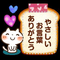 【メモスタンプ】可愛すぎないスタンプ