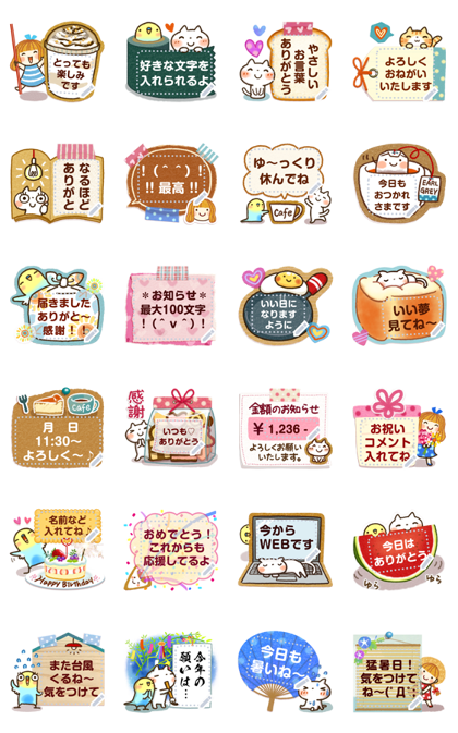 Sweet Healing Memo Stickers