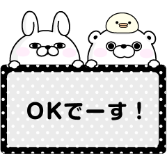 Rabbit and Bear 100% Memo Stickers