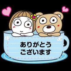 Hanako Memo Stickers