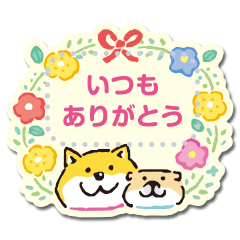 Shibanban Memo Stickers