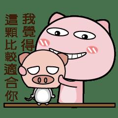 momo喵和呆呆鼠~(最佳損友篇)