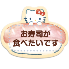 SANRIO CHARACTERS Memo Stickers
