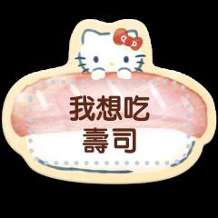 【便條紙貼圖】Sanrio Characters