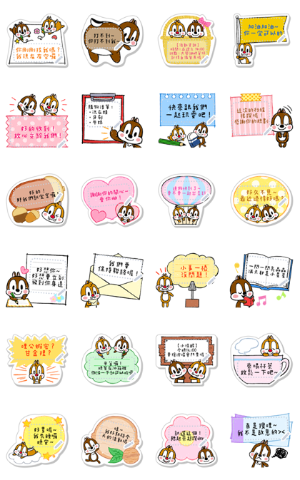 Chip 'n' Dale Memo Stickers