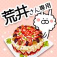ARAI-Name Special Sticker-