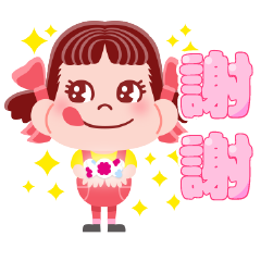 Peko's Sweet Stickers