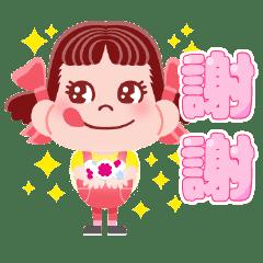 PEKO醬 甜點世界