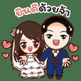Aeey & Pon Wedding