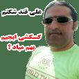 Ali Ghandshekan
