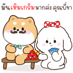 Shibung & Bingsu Animated 3