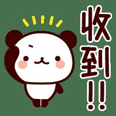 表情豐富的熊貓 簡單實用