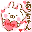 Rabbit Usahina love achan