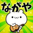 Dear Nagaya's. Sticker!!