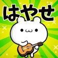 Dear Hayase's. Sticker!!