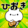 Dear Hioki's. Sticker!!