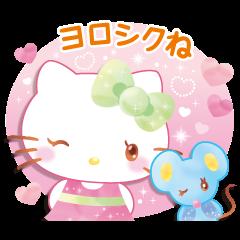 Hello Kitty's Watercolo...
