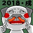 Dog 2018!