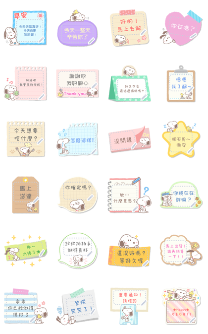 Snoopy Memo Stickers