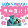 Monsters, Inc. Message Stickers