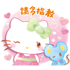 Hello Kitty(初夏水彩畫)