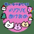 Fiends&Christmas&Happy New Year Sticker