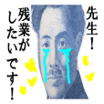 【実写】生活残業戦士☆超過勤務マン